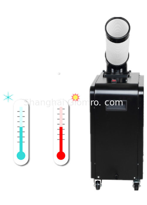 Movable Portable Spot Coolers Low Noise Automatic Diagnosis Function Available